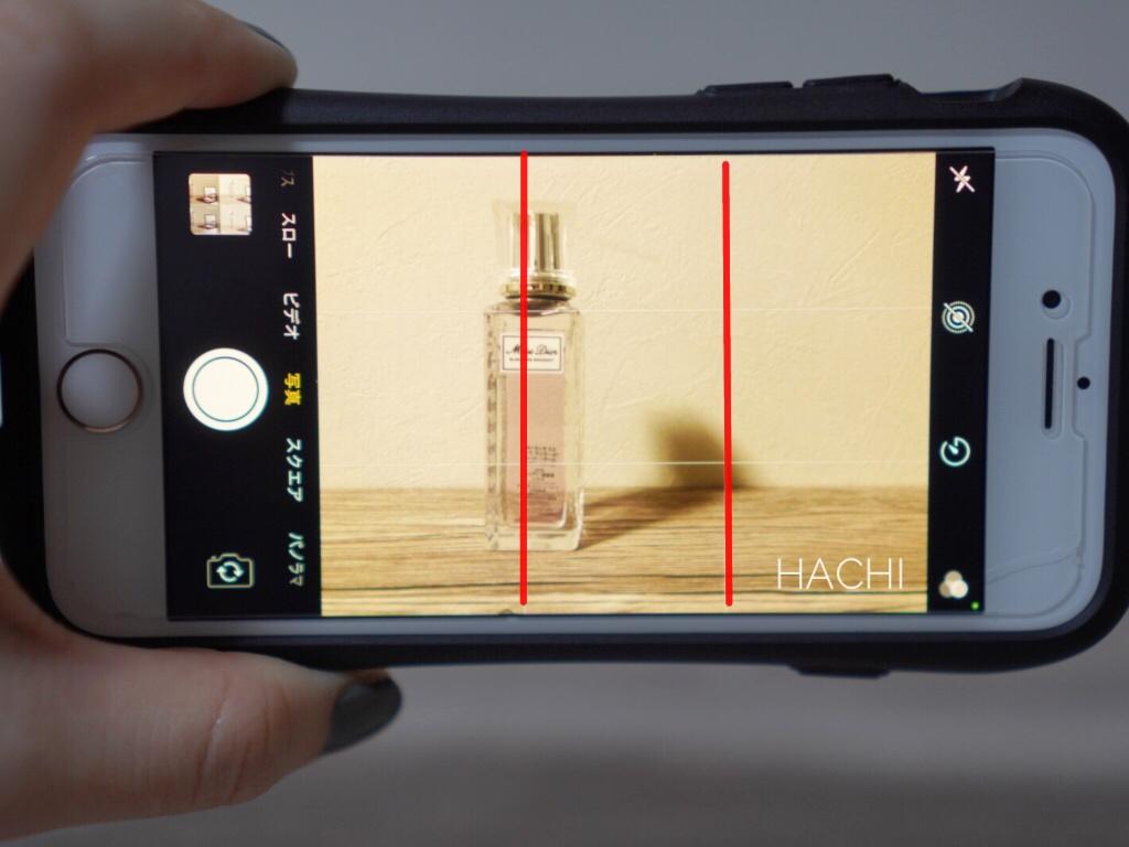 iphoneでグリッド線を出して写真を撮影する