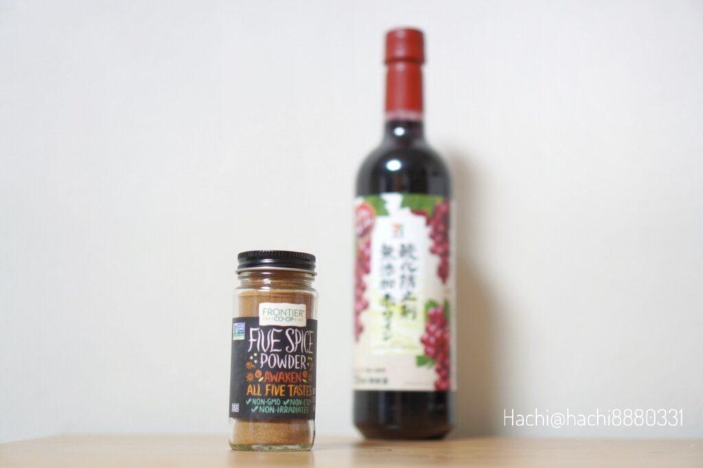Frontier Natural- 5種のスパイスパウダーと赤ワインを並べて