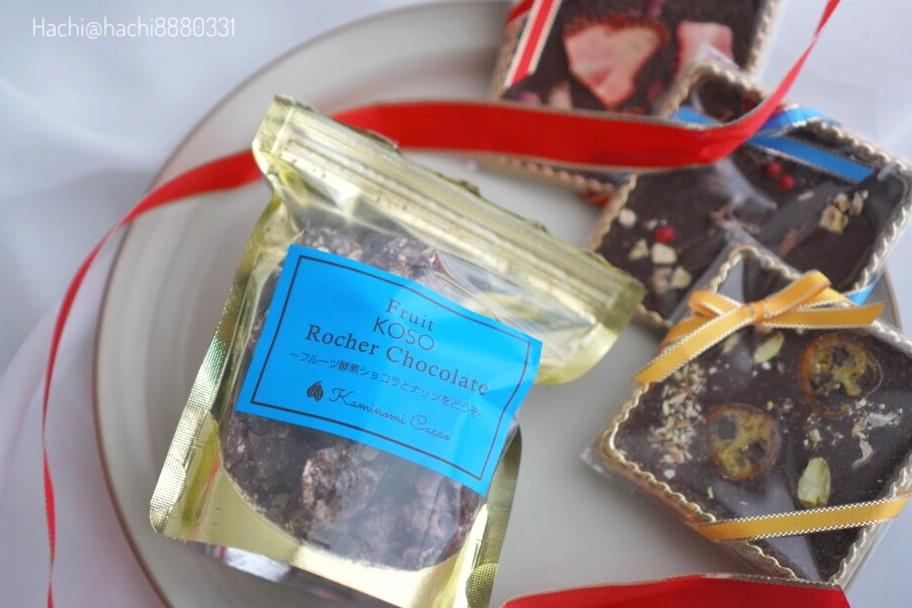 クランチチョコ、マンディアショコラ三種類