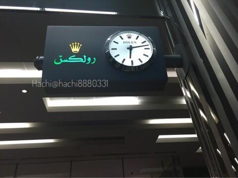 ドバイ空港のロレックスの時計