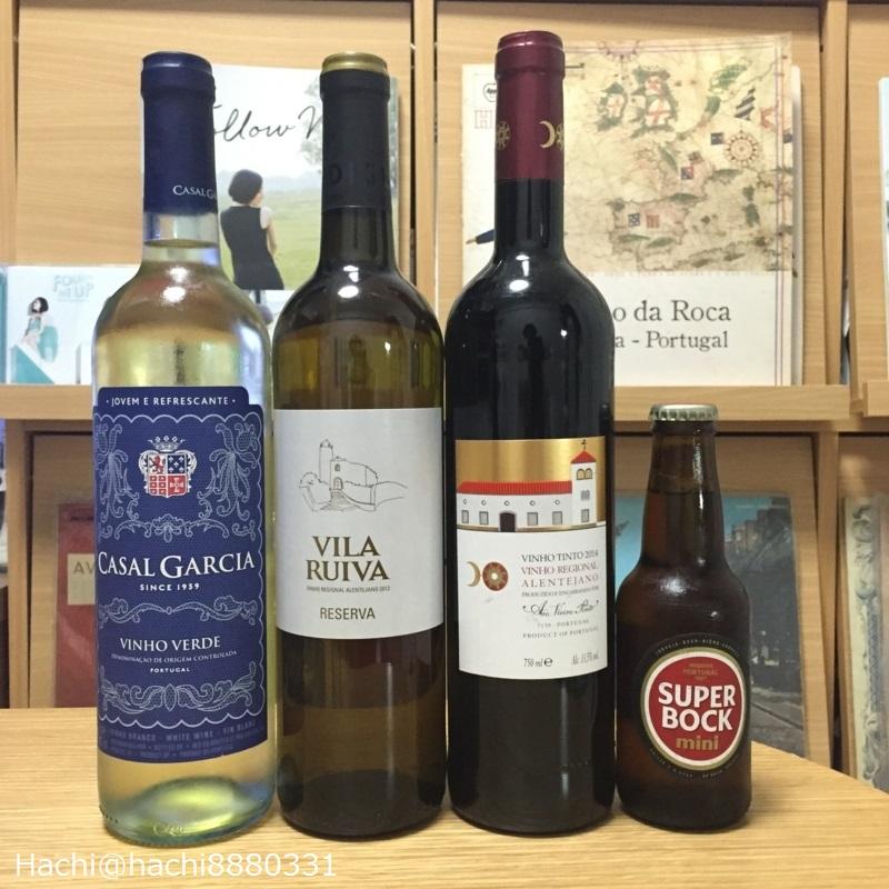 ポルトガルのワインとビール