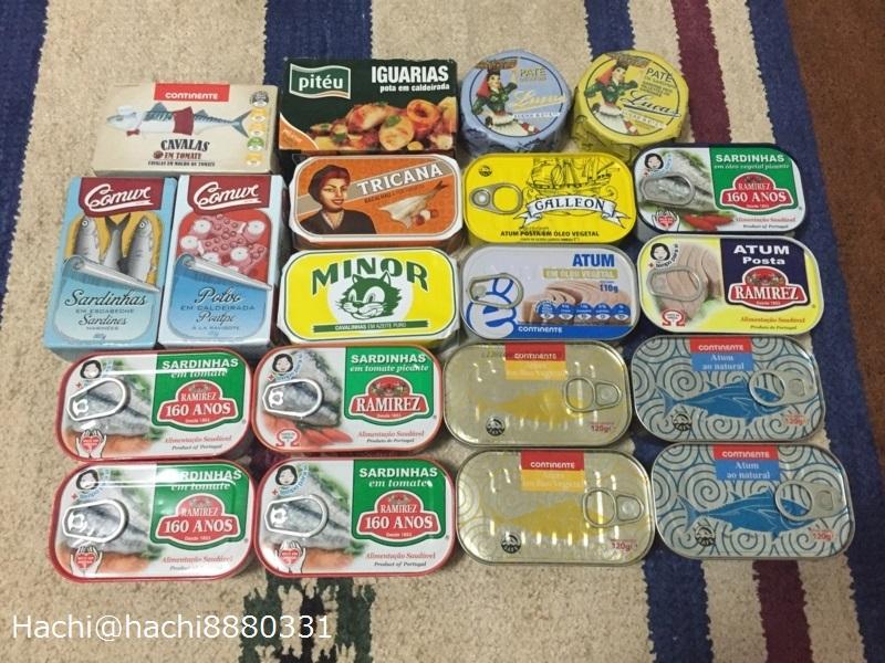 ポルトガルで購入した魚の缶詰