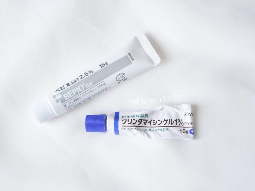 ベピオゲルとクリンダマイシンでニキビ治療