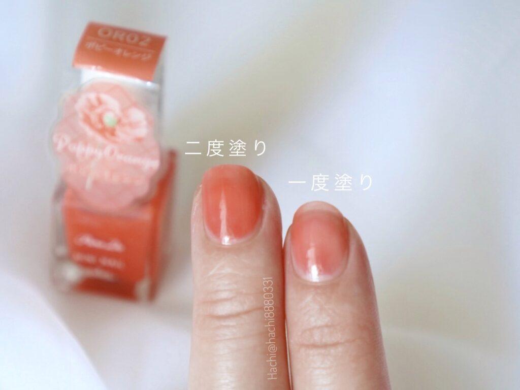 パラドゥ ミニネイルポピーオレンジ OR02 一度塗りと二度塗り