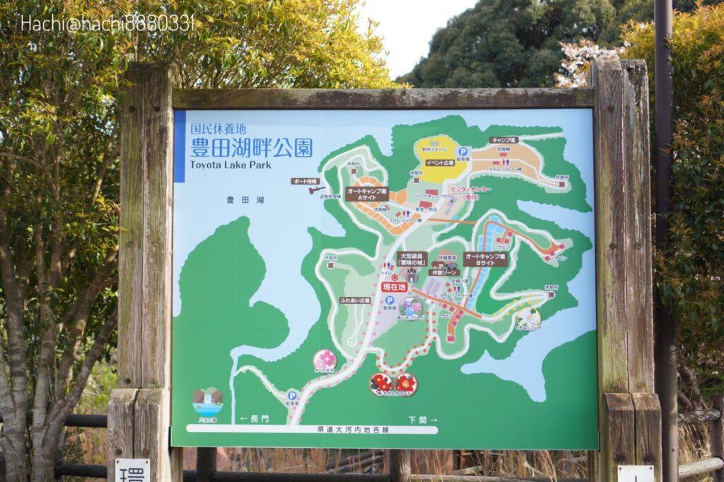 豊田湖畔公園内地図