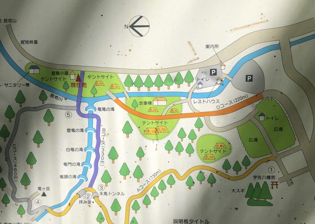寂地峡キャンプ場の地図